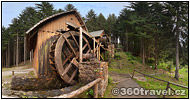 Play virtual tour - Gold Ore Mills